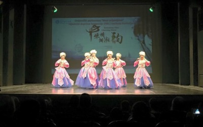 Multimedijalni performans kineskog ansambla